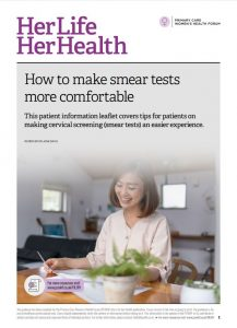 make smear tests comfortable